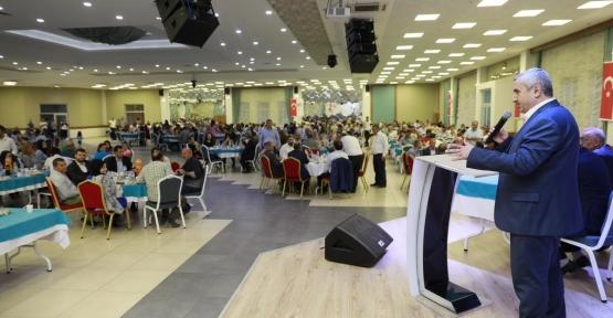 Körfez Belediyesi Ailesi  İftarda Bir Araya Geldi