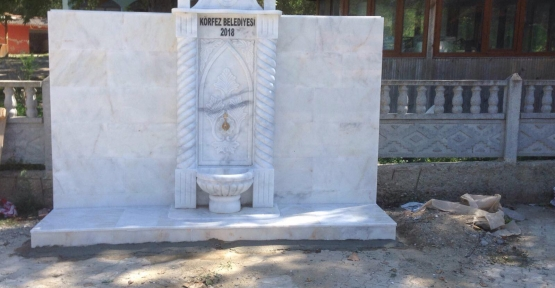 17 Köye Daha Osmanlı Çeşmesi