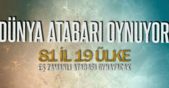 Türkiye Halk Oyuncular Birlik Platformu Bir İlke İmza Atıyor