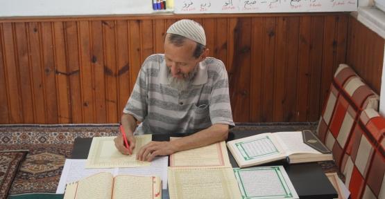 El Yazması Kur'an Paylaşılamıyor