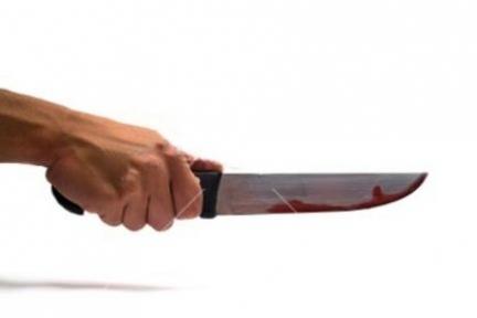 Amcasını Defalarca Bıçakladı
