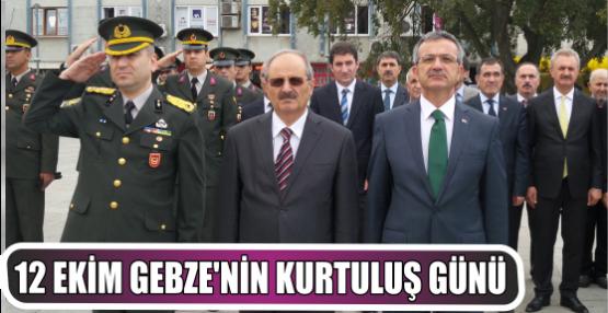 Gebze'nin kurtuluşu Cumhuriyet Meydanı'nda törenlerle kutlanıyor