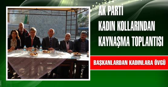 Gölcük AK Parti Kadın Kollarından kaynaşma toplantısı