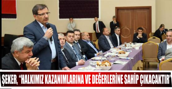 """ŞEKER, """"HALKIMIZ KAZANIMLARINA VE DEĞERLERİNE SAHİP ÇIKACAKTIR"""""""