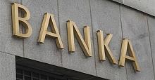 KÖRFEZ'DE BİR BANKA COVİD'TEN KAPATILDI