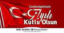 DERİNCE'DE 29 EKİM COŞKUYLA KUTLANACAK