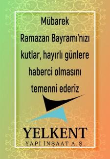 banner1747
