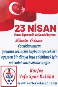 banner1734