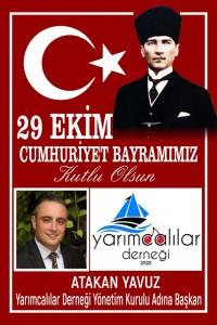 banner1890