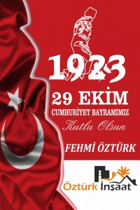 banner1894