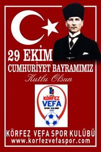 banner1896