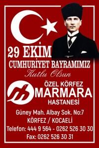 banner1882
