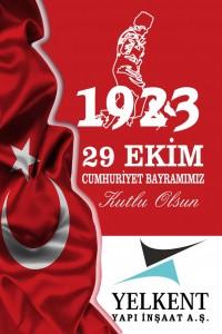 banner1880