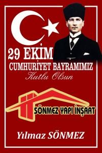banner1895
