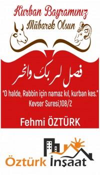 banner1825