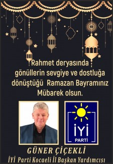 banner1759