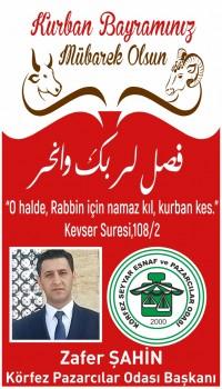 banner1812